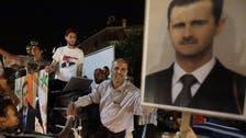 Syria slams EU criticism of election