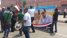 With no reproach, Egyptian media hail Sisi's inauguration