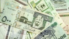 Saudi Arabia to discuss proposal for sovereign wealth fund