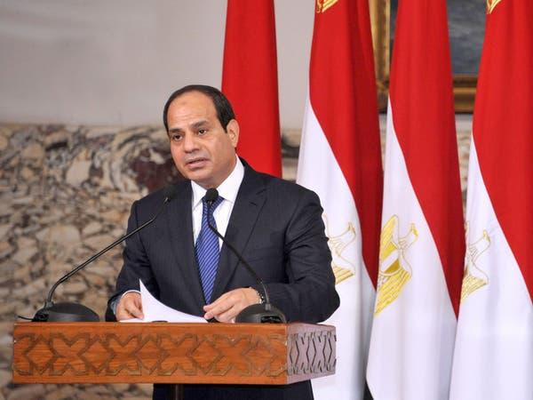 السيسي: خفض دعم الوقود يجنب مصر الغرق بالديون