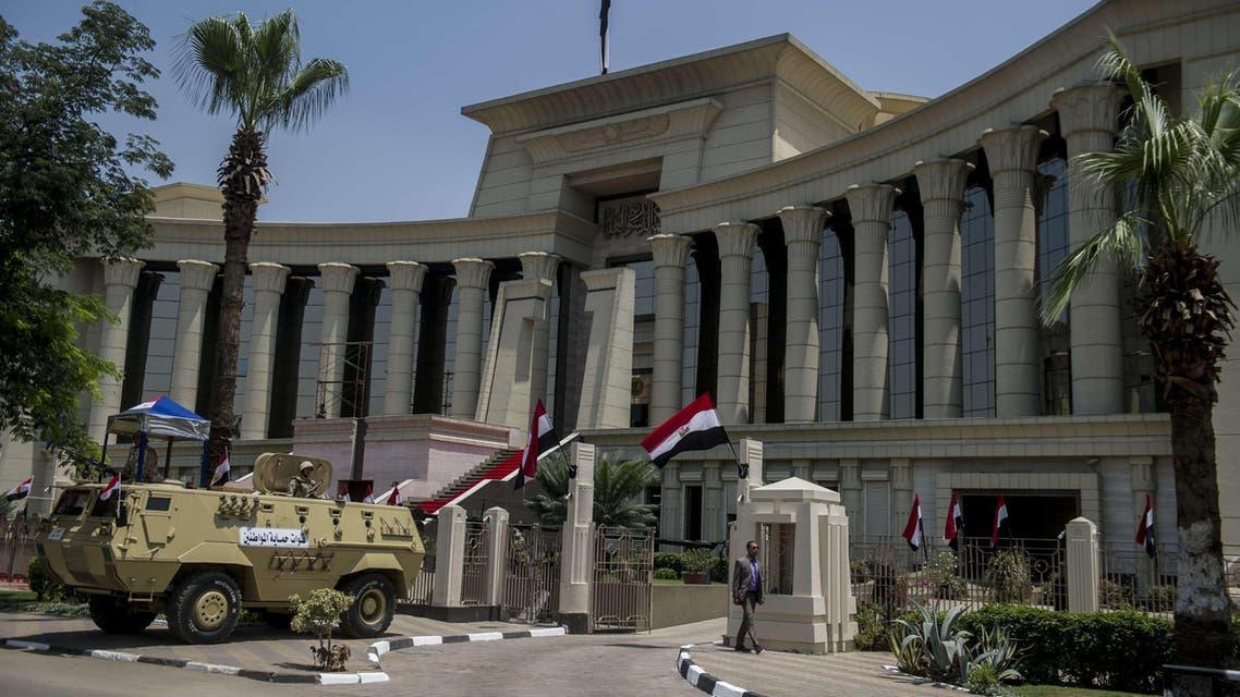 egypt AFP