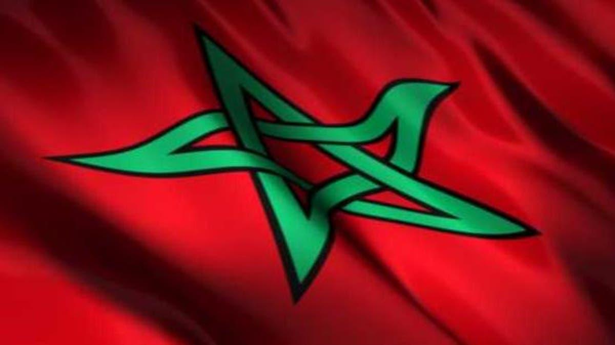 المغرب يعلق الرحلات المباشرة مع بريطانيا وألمانيا وهولندا thumbnail
