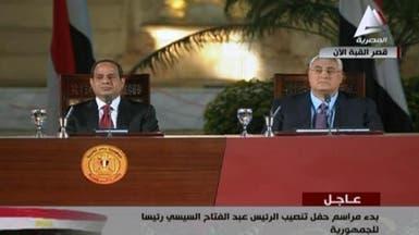 السيسي: لن نسمح بقيادة موازية تنازع الدولة صلاحياتها