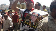 Cheering for Sisi, patriotic crowds return to Tahrir Square