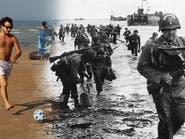 """بالصور.. شواطئ """"نورماندي"""" الفرنسية بين الأمس واليوم"""