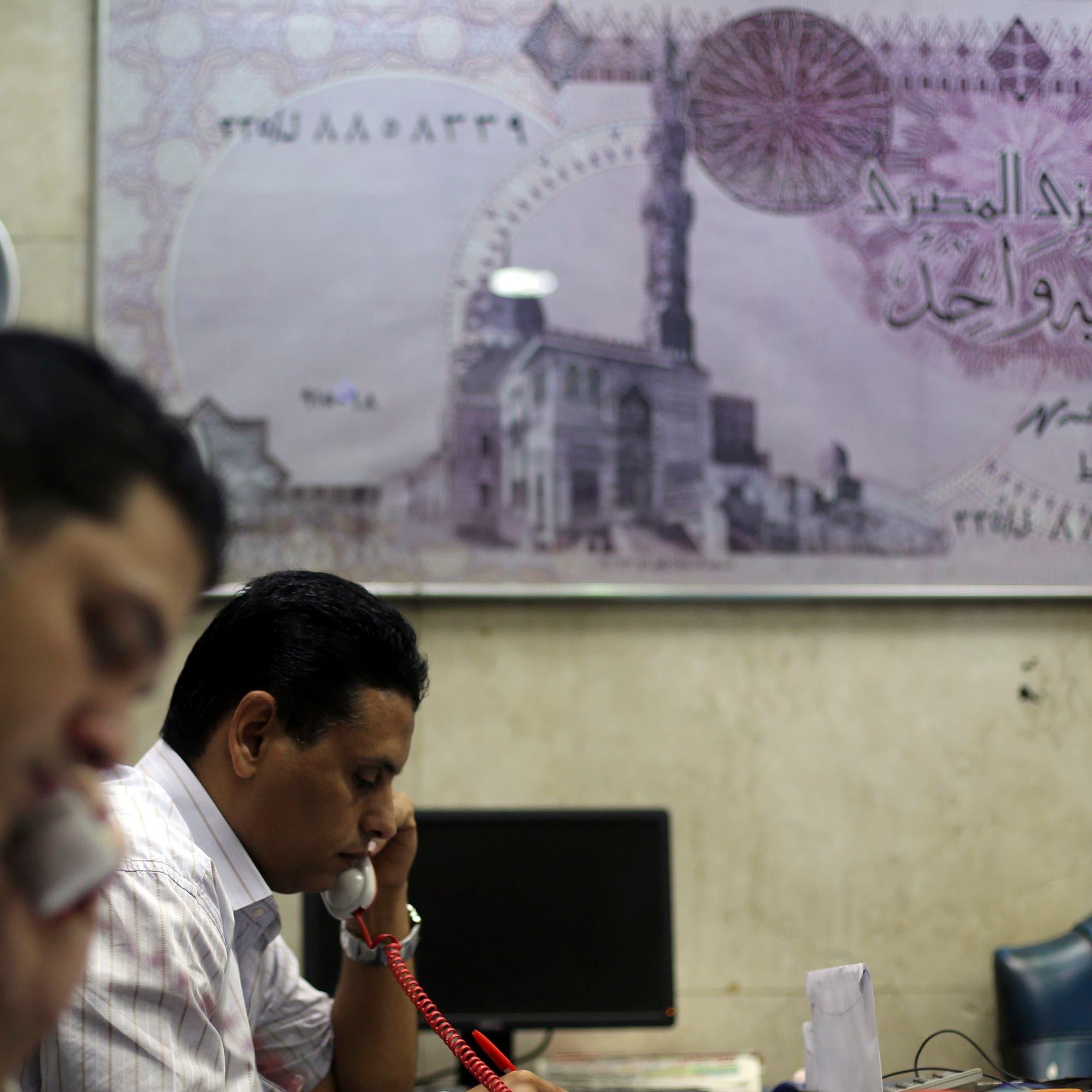 مصر تعتزم إصدار سندات قابلة للاستدعاء للتحوط من الفائدة