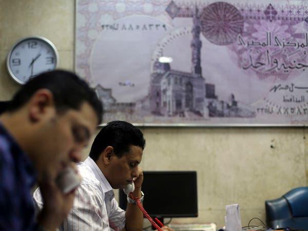 """""""المركزي المصري"""" يحسم مصير أسعار الفائدة خلال ساعات"""