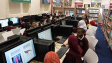Spot checks at UK schools after extremism claims