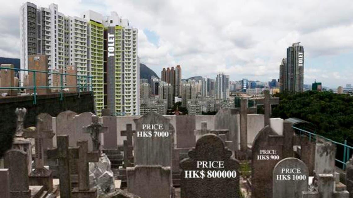 hong kong grave