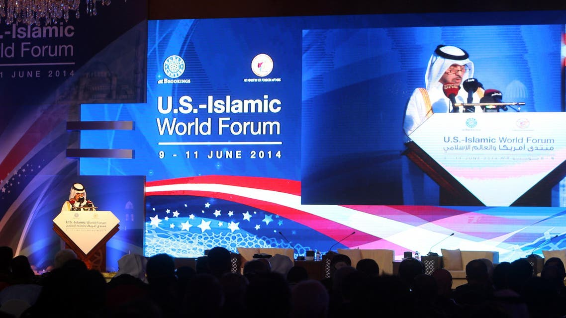 Prime Minister Sheikh Abdullah bin Nasser bin Khalifa al-Thani, speaks during the opening session of the US-Islamic World Forum in the Qatari capital Doha, on June 9, 2014. AFP AFP