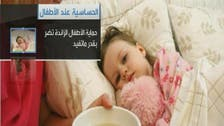 المبالغة في نظافة المنزل تسبب الحساسية عند الأطفال