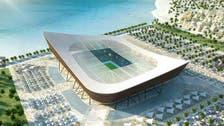 مطالب لأكبر 3 رعاة لكأس العالم بالتحقيق بمونديال قطر