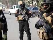 المالكي يعفي ضباطاً كباراً من مناصبهم