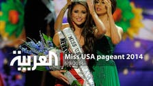 Miss USA pageant 2014