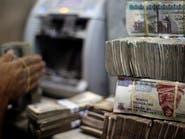 مستوى جديد.. توقعات بأن يهوي الدولار لـ15 جنيهاً مصرياً