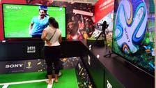 Football sponsors raise pressure on FIFA over Qatar claims