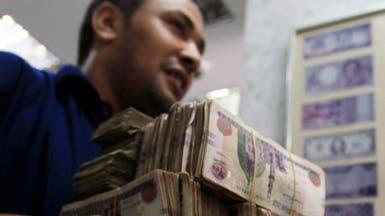 هكذا سيستفيد المصريون من مكاسب الجنيه مقابل الدولار