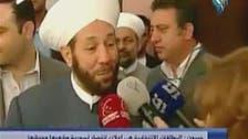 مفتي سوريا: انتخبت الأسد تنفيذاً لوصية الرسول محمد