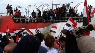 المصريون يحتفلون بتنصيب السيسي رئيساً لمصر