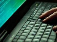 أستراليا.. وحدة مخابرات إلكترونية لتتبع أموال الإرهاب