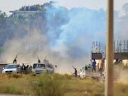 الجيش الليبي ينفي استهداف فرع المركزي في بنغازي