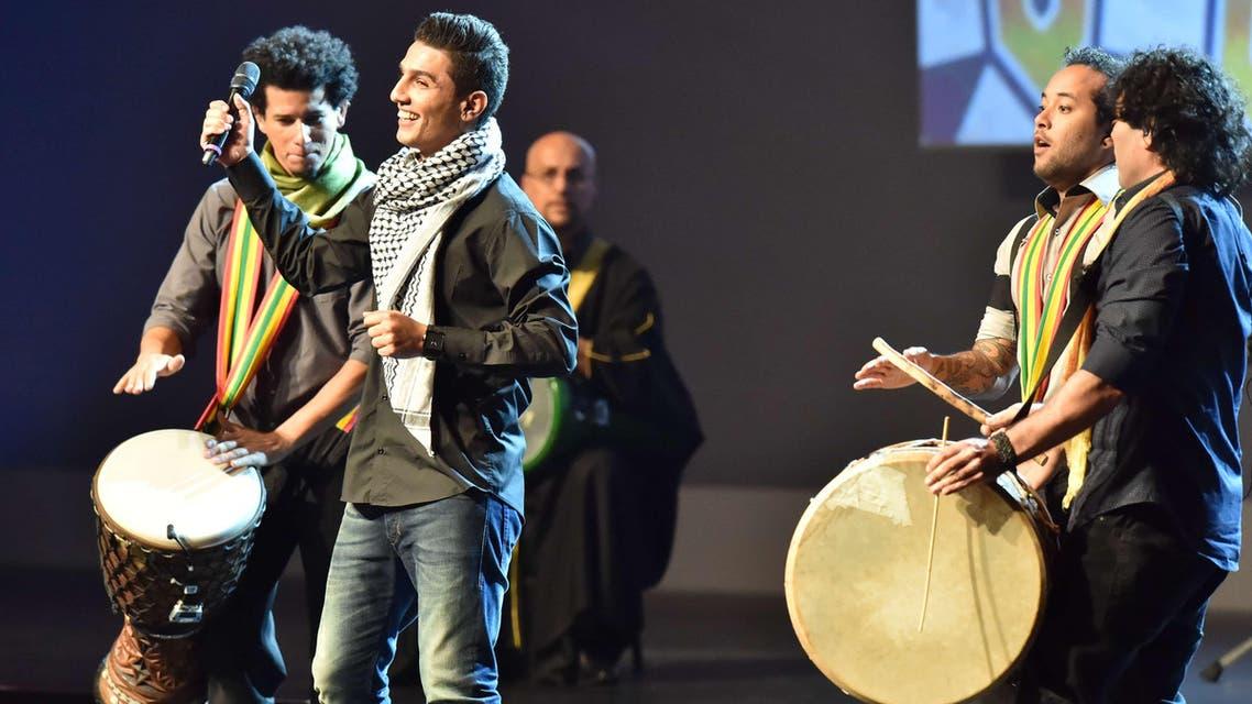 Assaf Palestine AFP Sao Paulo
