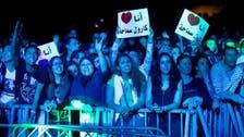 مواقف طريفة وغريبة في مهرجان موازين بالمغرب