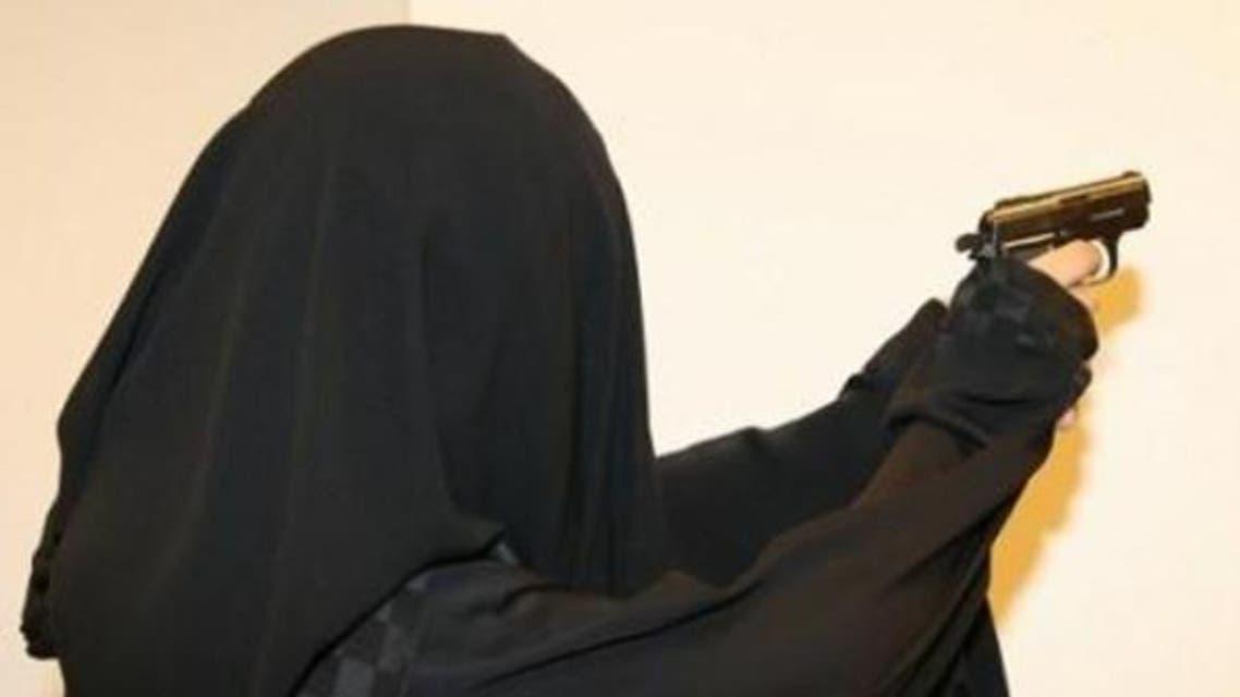 Saudi Woman Killer