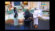 Emirati magician wows audiences with levitation trick