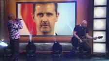 Too sexy for Assad? 90s band mocks president