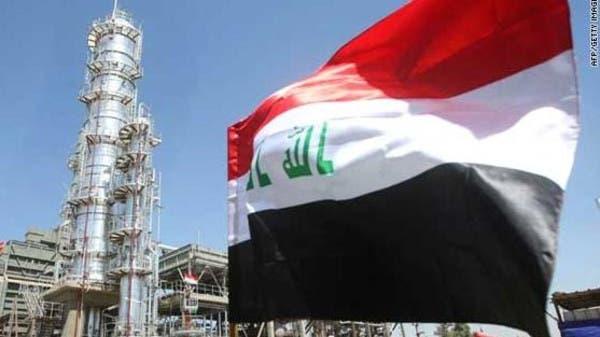 Iraq threatened to aggravate the budget deficit over 75 billion dollars
