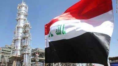 العراق يشدد قبضته على حقول النفط خوفا من هجمات مسلحة