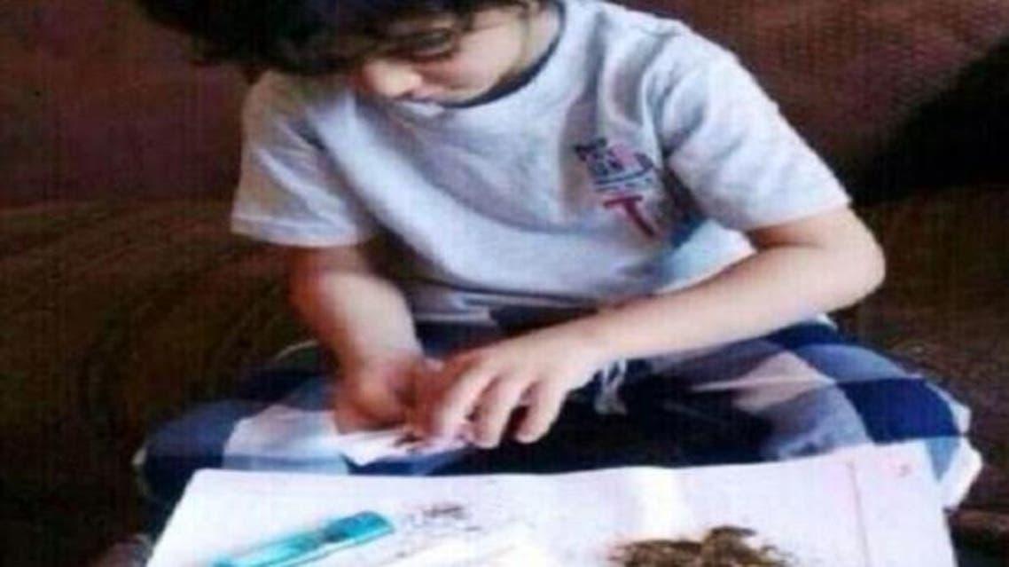 Hashish kid