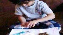 Saudi authorities in search for 'hashish boy'