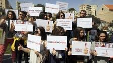 """مطالب بجعل """"حماية الحقوق"""" وزارة لبنانية مستقلة"""