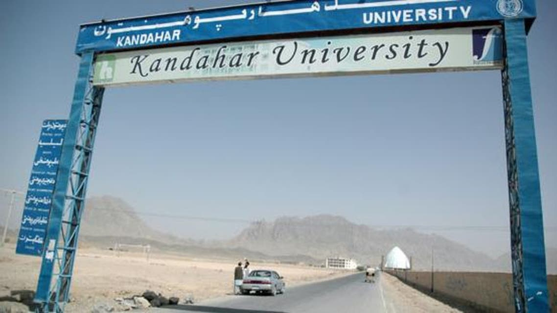 kandahar university