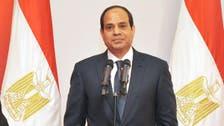 السیسی کی انسدادِ ہراسیت کے لیے سخت اقدام کی ہدایت