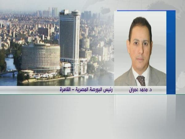 رئيس بورصة مصر: استقرار الجنيه عزز ثقة المستثمرين