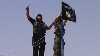 """""""داعش"""" يعدم قادة بالجيش الحر في دير الزور"""