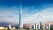 Saudi Kingdom Tower to have world's fastest double-decker lift