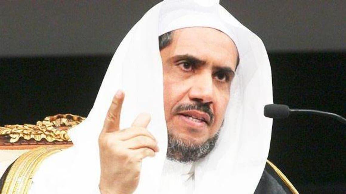 Justice Minister Mohammed Al-Eissa.