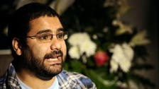 Leading Egyptian activist gets 15 years jail