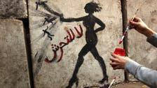 'Walk like an Egyptian woman' rally to hit Cairo