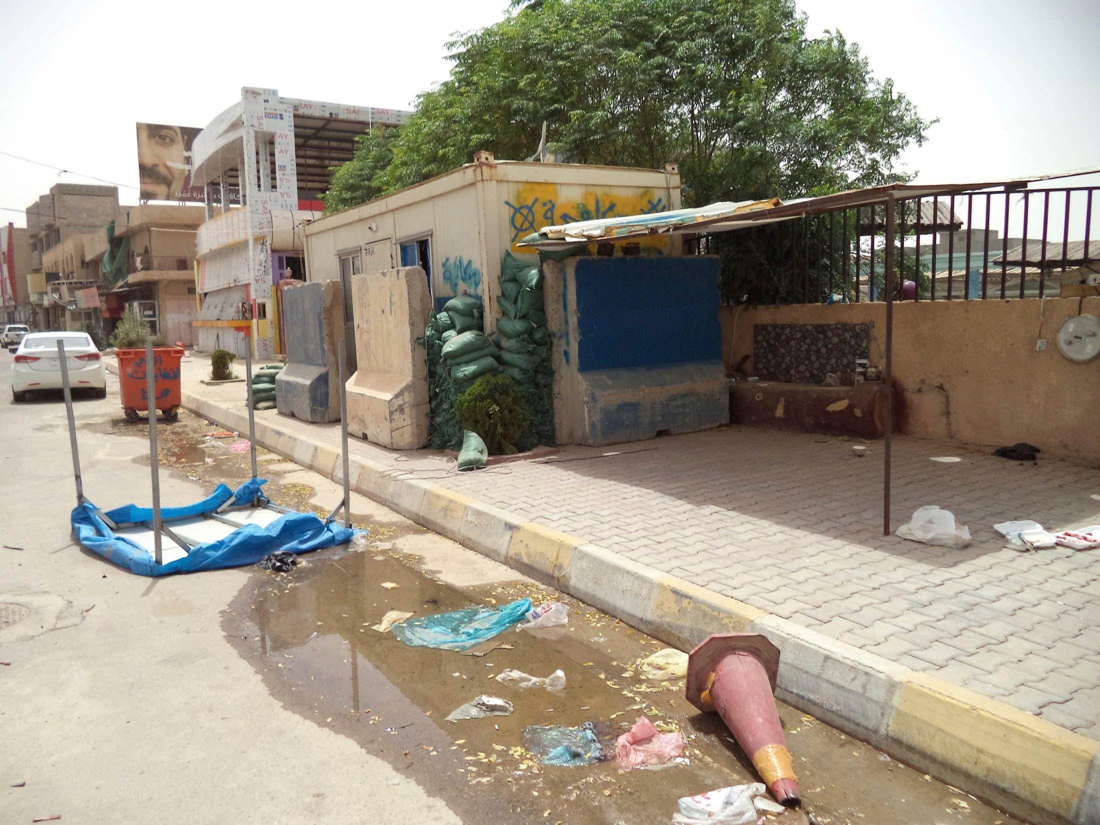 Iraq Tikrit Reuters