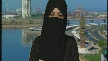بلیک میلر بھائی کے خلاف سعودی خاتون کا عدالت سے رجوع