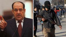 Maliki's sectarian policy backfires in dramatic style