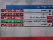 الأسهم اليابانية تهوي ونيكي يخسر 1.2%
