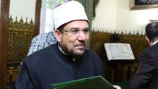 Egypt: fighting sexual harassment a religious, national duty