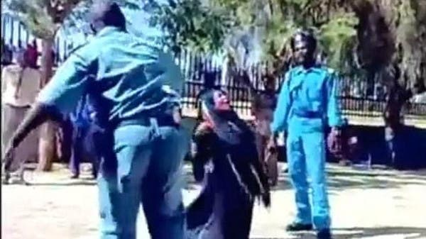 Auspeitschung Saudi Arabien Video