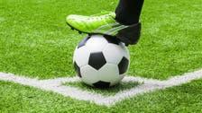 Israeli media digs up old Saudi fatwa stating football is 'haram'